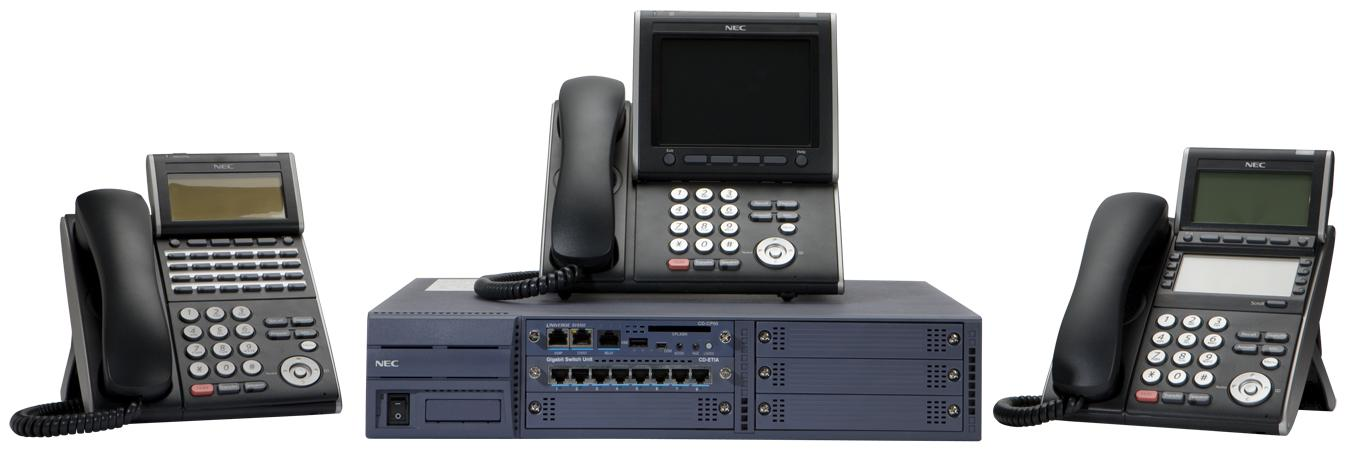 NEC UNIVERGE SV8100 Communications Server 2